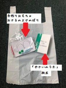 材料配布の写真